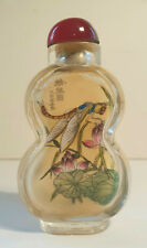 More details for antique chinese inside painted glass/rock crystal snuff bottle - dragonflies
