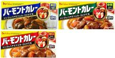 Japan House Vermont Curry Hot + Medium Hot + Mild  12 serving 230 g x 3 !