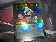 Rites de village / Village rites foil japanese strixhaven carte magic MTG