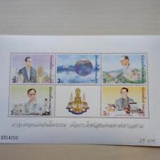 Thailand Golden Jubilee 1996 Thai King Rama 9 Stamp Stamps Sheet Mint