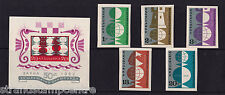More details for bulgaria - 1962 chess - u/m - sg 1328-32 + ms1332a - all imperf