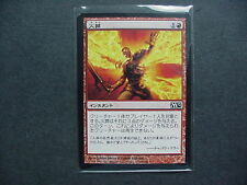 4X MAGIC THE GATHERING INCINERATE X4 M12 JAPANESE