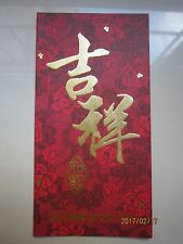 Cimb Preferred Year 2017 Flower Chinese New Year Ang Pow/Red Money Packets 1pc