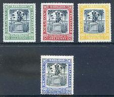 Mint Hinged British Colonies & Territories 9 Number Stamps