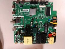 A16100347-0A0071, POWER/MAIN BOARD FOUND IN  POLAROID 55GSR4100KN
