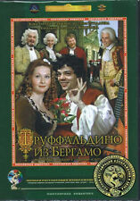 TRUFFALDINO IZ BERGAMO RUSSIAN COMEDY DIGITALLY REMASTERED BRAND NEW DVD NTSC
