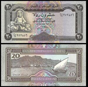 YEMEN 20 Rials, 1990, P-26, UNC World Currency