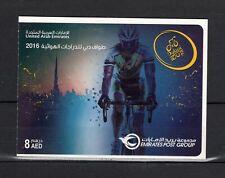 UNITED ARAB EMIRATES—2016 Biking Booklet, MNH/VF—Scott 1151a