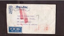 VERY OLD POSTMARKED 1938 ENVELOPE Roy & Sons Sporting Good Manufacturers