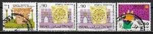 1986-1990 ISRAEL SET OF 4 USED STAMPS (Michel # 1024,1141,1165) CV €14.00
