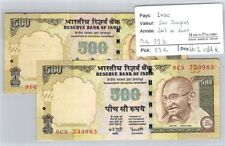 2 Tickets India - 500 Rupees - 2007 and 2010