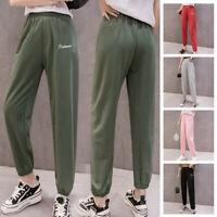 Women's Pants Trousers Yoga Loose Bottoms Pants Fashion Long Trousers Jogger