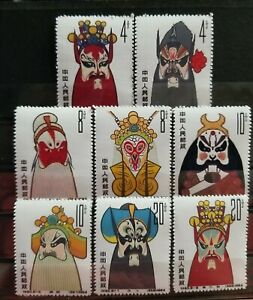 China Stamps #T45 1980 Theatrical Masks of Peking Opera Replica Set Reproduction