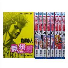Bremen Vol.1-9 Comics Complete Set Japan Comic F/S