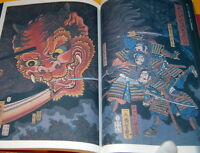 Japanese Yokai Monster Ukiyo-e artist book ukiyoe japan meiji #0179