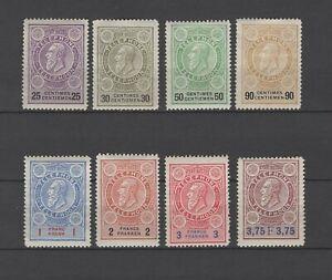 BELGIUM 1891 telephone stamps set MH* TE 21/28