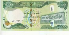 More details for iraq 10000 dinar 2015 p-101b unc condition