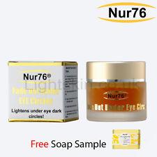 Nur76 Fade Out Eye Circles Cream - dark circles Skin Lightening *250+ sold*