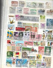 China {Taiwan} - China People's Republic - Korea- 225 Stamps & 4 Souvenir Sheets