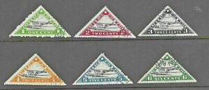 LIBERIA 1936 - AIR MAIL Complete Set of 6 Stamps - SG 530 to 535 - V. Fine CTO