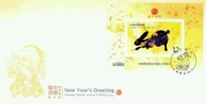 [SJ] New Year's Greeting Lunar Rabbit Taiwan 2010 Zodiac Animal Pet Chinese (FDC