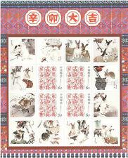CHINA 2011-1 Lunar New Year of Rabbit special mini-pane辛卯大吉