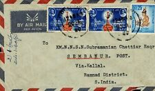 CEYLON - AIRMAIL COVER TO INDIA - 3 STAMPS - W 276
