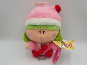 "Mirumo Mirmo Rirumu B0503 Plush 6"" TAG Stuffed TAG Toy Doll Japan"