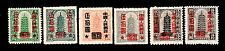 China 1951 stamps Unused #35