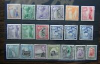 Cyprus 1938 - 51 set to £1 MM SG151 - SG163 (1/4p unused 1/2p Album remain)