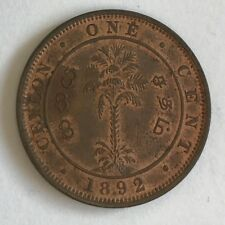 Antique Victorian Ceylon One Cent 1892 Copper Coin
