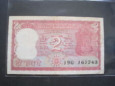 India 2 Rupees 2nd Series Bengal Tiger 42# World Bank Currency Money Banknote
