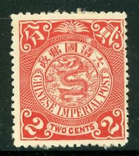 China 1900 Imperial  2¢ Coiling Dragon Mint R583 ⭐☀⭐