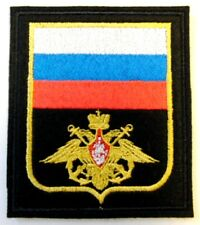 Russian NAVY Military Embroidered Sleeve Patch Sew On 10x8.5cm Quality Insignia