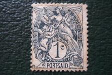 timbre Egypte Port Saïd 1902 1c