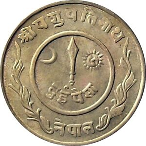 NΞ͏P͏AL͏ 1942 𝟐-𝐏𝐚𝐢𝐬𝐚 COPPER Coin ♕King Tʀɨɮɦʊʋǟռ♕【Cat № KM# 710a】𝐀𝐔