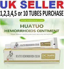 Haemorrhoid Haemorrhoids Piles Anal Fissure Pain Herbal Antibacterial Cream UK