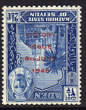 ADEN SEIYUN 1946 VICTORY WITH OVERPRINT INVERTED SG 13a MINT.