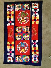 """Quilt Wall Hanging Pandas Dragons Frogs Great Wall of China Souvenir 50"""" x 30"""""""