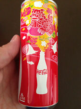 Japan OKINAWA 2013 LIMITED Coca-Cola Coke 250 ml. CAN slim SEALED bottom-emptied
