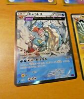 POKEMON JAPANESE CARD HOLO CARTE Gyarados XY7 021/081 1ST 1 ED JAPAN **