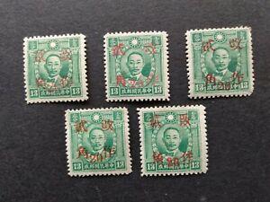 China     - sc.#534 - 5 unused stamps Chu Chih overprint (1943)