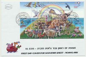 Israel Sc. 1712 Noah's Ark Souvenir Sheet on 2007 FDC