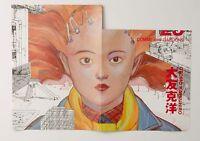 Katsuhiro Otomo COMME des GARCONS 2013 Booklet Flyer Art Paper Poster