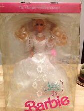 WEDDING FANTASY Bride Barbie Doll #2125, Mattel 1989