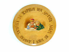 Wood Plate plate with saying Hand painting Russia um 1900 Russia