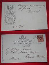 CARTOLINA XII CORPO D'ARMATA - VIAGGIATA 1905 - SICILIA - #1# BIANCO E NERO