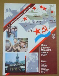 Authentic Soviet Russian USSR Cold War Propaganda Poster NAVAL FORCES, FLEET