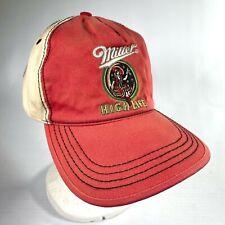 MILLER HIGH LIFE BEER baseball hat cap VINTAGE LOGO hook & loop strap BRAND NEW