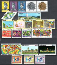 MALAYSIA MALAYA 1971-1972 SELECTION OF COMPLETE SETS OF MNH STAMPS UNMOUNTED